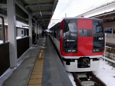 FWR0013860(1).jpg