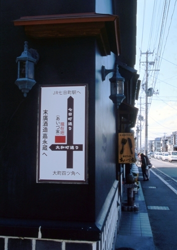 FWaizuwakamatsuRG060(1).jpg