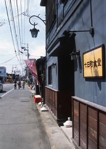 FWaizuwakamatsuRG064(1).jpg