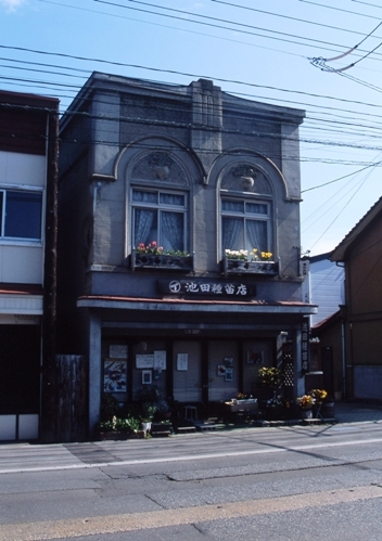 FWaizuwakamatsuRG093(1).jpg