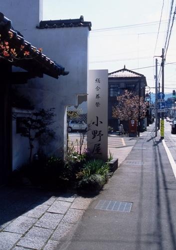 FWaizuwakamatsuRG097(1).jpg