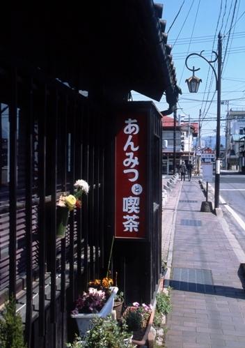 FWaizuwakamatsuRG110(1).jpg