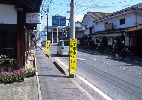FWaizuwakamatsuRG113(1).jpg