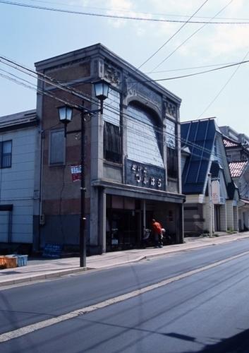 FWaizuwakamatsuRG115(1).jpg