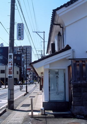 FWaizuwakamatsuRG130(1).jpg