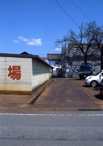 FWaizuwakamatsuRG135(1).jpg