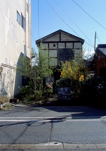 FWaizuwakamatsuRG197(1).jpg