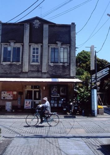 FWashikagaRG035(2).jpg