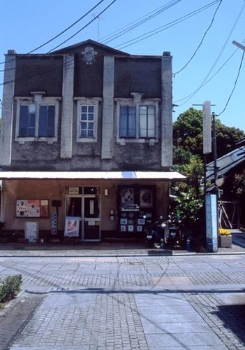 FWashikagaRG036(1).jpg