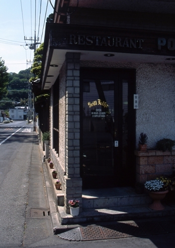 FWashikagaRG058(1).jpg