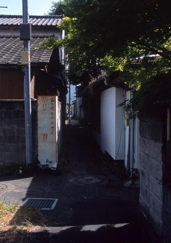 FWashikagaRG182(1).jpg