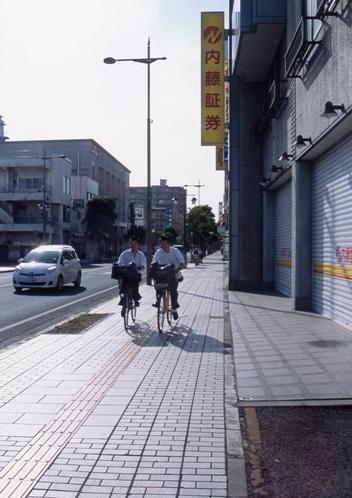 FWashikagaRG206(1).jpg