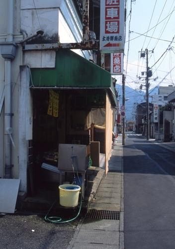 FWbicchutakahashiRG007(1).jpg