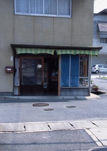 FWbicchutakahashiRG111(1).jpg