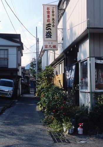 FWfujiyoshidaRG107(2).jpg
