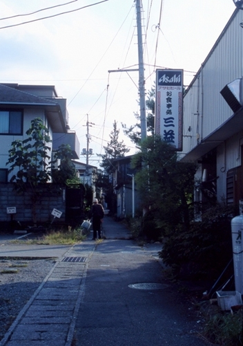 FWfujiyoshidaRG108(1).jpg