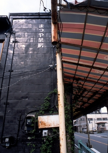 FWfujiyoshidaRG169(1).jpg