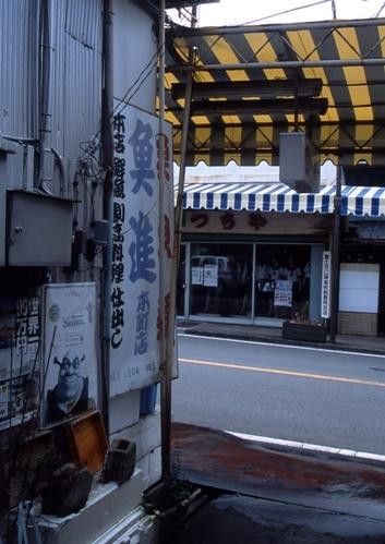 FWfujiyoshidaRG181(1).jpg