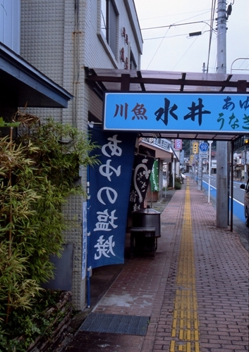 FWkarasuyamaRG008(1).jpg