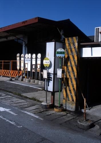 FWkarasuyamaRG019(1).jpg