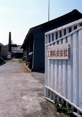FWkitakataRG017(1).jpg