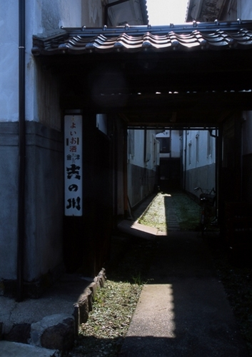 FWkitakataRG084(1).jpg