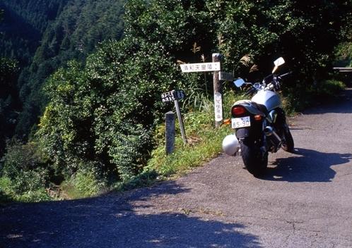 FWkyotoRG058(1).jpg