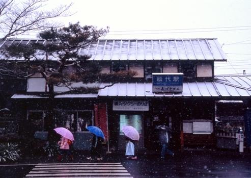 FWmatsushiroRG408(1).jpg