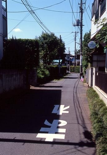 FWmusashinoRG504(1).jpg