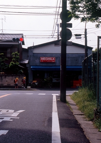 FWnagareyamaRG006(1).jpg