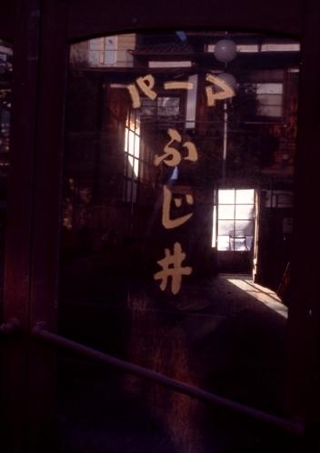 FWogawamachiRG028(1).jpg