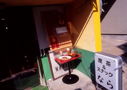 FWohmachiRG005(1).jpg