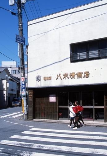 FWsawaraRG075(1).jpg