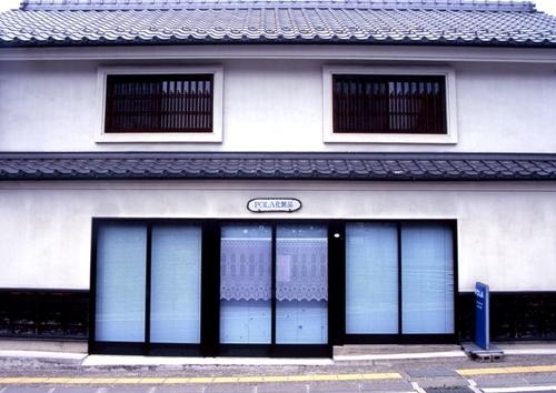 FWsuzakaRG096(1).jpg
