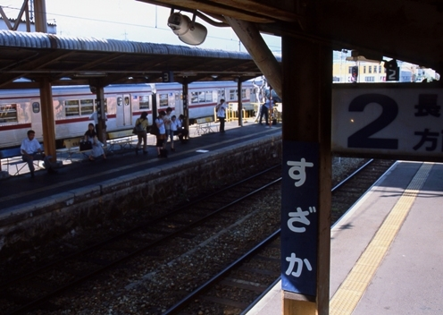 FWsuzakaRG183(1).jpg