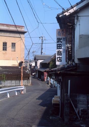 FWtamashimaRG033(1).jpg