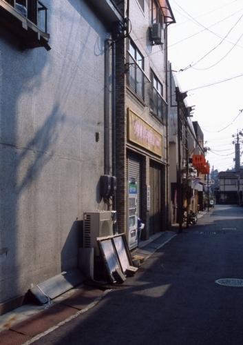 FWtamashimaRG051(1).jpg