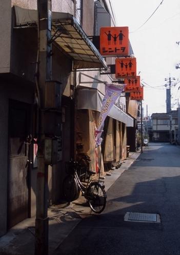 FWtamashimaRG061(1).jpg
