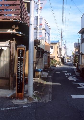 FWtochigiRG002(2).jpg