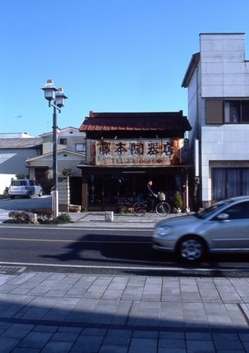FWtochigiRG175(1).jpg