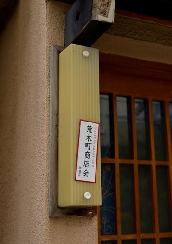 FWDSC_4790(1).jpg
