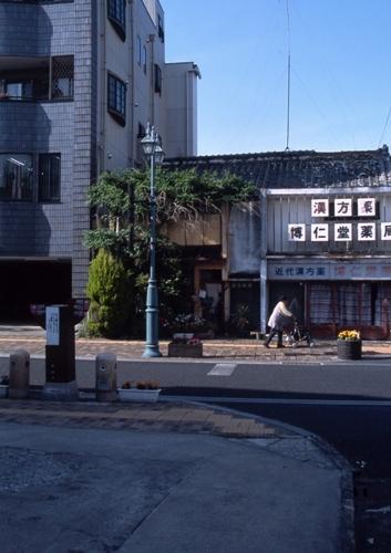 FWashikagaRG200(1).jpg