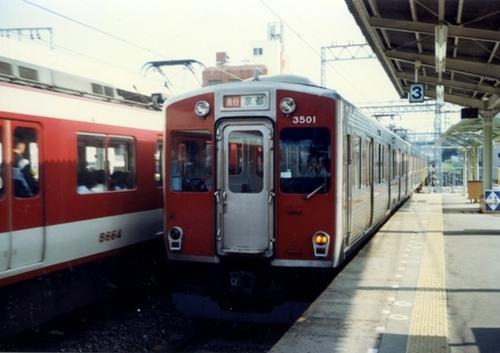 FWkintetsuNA048(1).jpg