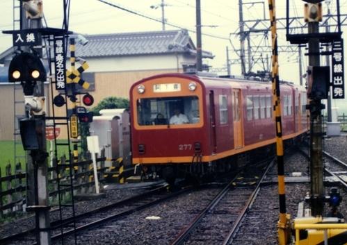 FWkintetsuNA102(1).jpg