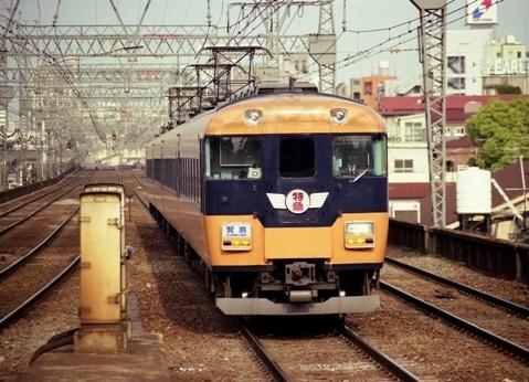 FWkintetsuNS060(1).jpg