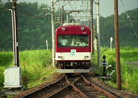 FWkintetsuNS126(1).jpg