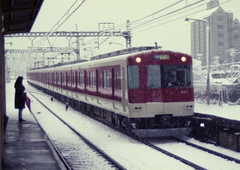 FWkintetsuNS220(1).jpg