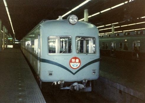 FWnankaiNA006(1).jpg